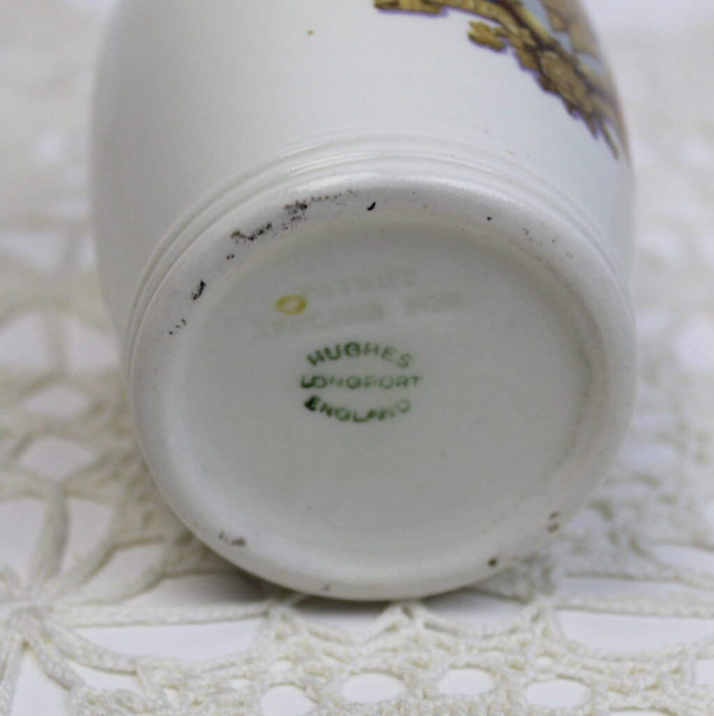George V Jubilee Pot